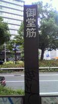10 御堂筋のいちょう並木