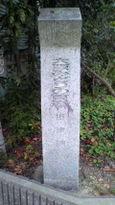 18 摂津峡