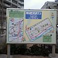 せっつ 北コース(2)