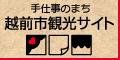 Logo_banner_120_60